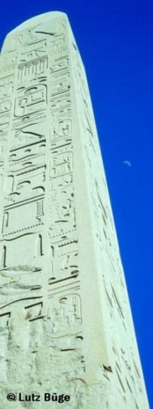 Obelisk 02