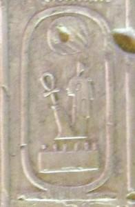 Sethos Kartusche